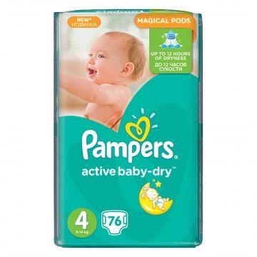 Подгузники PampersPampers Подгузники Active Baby-Dry Maxi (8-14 кг) Джамбо Упаковка 76, в упаковке 132 шт., размер L<br><br>Штук в упаковке: 132<br>Размер: L