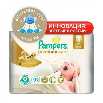 Подгузники PampersPampers, подгузники Premium Care Newborn (1-2,5 кг), средняя упаковка, 30 шт, в упаковке 30 шт., размер NB<br><br>Штук в упаковке: 30<br>Размер: NB