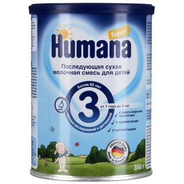 Сухая молочная смесь Humana Expert 3 последующая для детей с 1 - 3 лет и старше