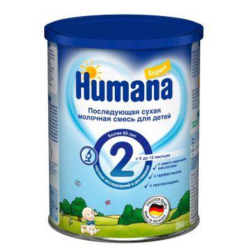 Сухая молочная смесь Humana Expert 2 от 6 до 12 мес.