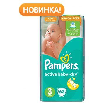 Подгузники PampersПодгузники Pampers Active Baby Midi (5-9 кг) экономичная упаковка 62 шт, в упаковке 62 шт., размер M<br><br>Штук в упаковке: 62<br>Размер: M