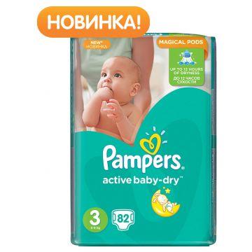 Подгузники PampersПодгузники Pampers Active Baby-Dry 5-9 кг 3 размер 82 шт, в упаковке 82 шт., размер M<br><br>Штук в упаковке: 82<br>Размер: M