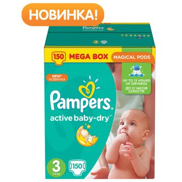 Подгузники PampersПодгузники Pampers Active Baby Midi (5-9 кг) Мега упаковка 150 шт, в упаковке 150 шт., размер M<br><br>Штук в упаковке: 150<br>Размер: M
