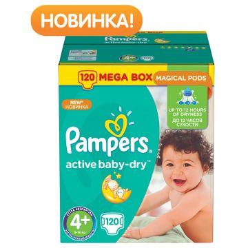 Подгузники PampersПодгузники Pampers Active Baby Maxi Plus (9-16 кг) Мега упаковка 120 шт, в упаковке 120 шт., размер L<br><br>Штук в упаковке: 120<br>Размер: L