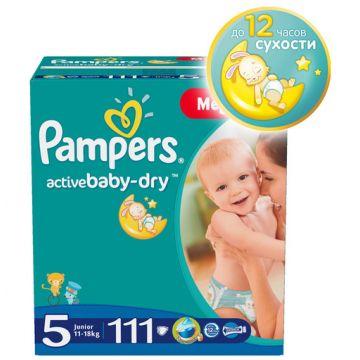 Подгузники PampersПодгузники Pampers Active Baby Junior (11-18 кг) Мега упаковка 111 шт, в упаковке 111 шт., размер XL (BIG)<br><br>Штук в упаковке: 111<br>Размер: XL (BIG)