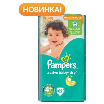 Подгузники PampersПодгузники Pampers Active Baby Maxi Plus (9-16 кг) Джамбо 62 шт, в упаковке 62 шт., размер L<br><br>Штук в упаковке: 62<br>Размер: L