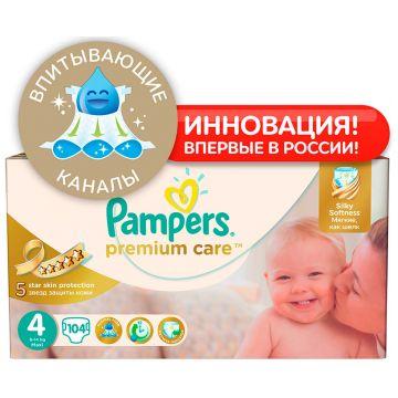 Подгузники PampersПодгузники Pampers Premium Care 8-14 кг 4 размер 104 шт, в упаковке 104 шт., размер L<br><br>Штук в упаковке: 104<br>Размер: L