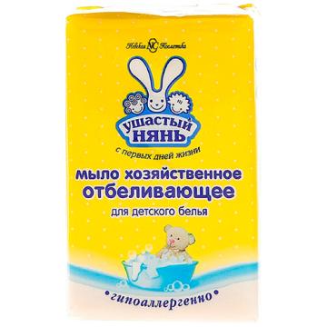 Мыло хозяйственное Ушастый няньМыло хозяйственное Ушастый нянь с отбеливающим эффектом (брикет) 180 г<br>