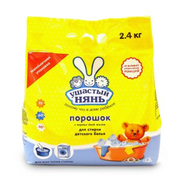 Стиральный порошок Ушастый няньСтиральный порошок Ушастый нянь детский 24 кг. , возраст с 0 мес.<br><br>Возраст: с 0 мес.