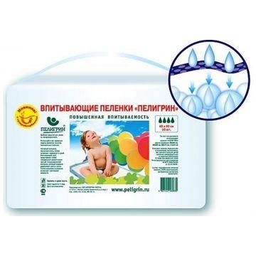Пеленки впитывающие детские Пелигрин с суперабсорбенотом 60х90 30 шт