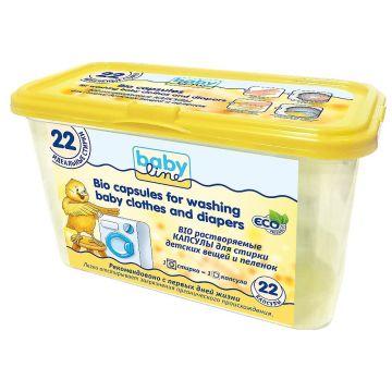 Средства для стирки детских вещей и пеленок Babyline BIO растворяемые капсулы 22 шт 09812