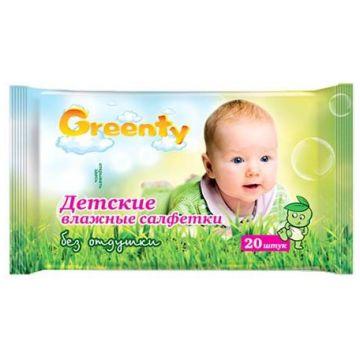 Салфетки детские влажные GreentyСалфетки детские влажные Greenty 20 шт, в упаковке 20 шт., возраст с 0 мес.<br><br>Штук в упаковке: 20<br>Возраст: с 0 мес.