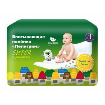 Пеленки впитывающие детские ПелигринПеленки впитывающие детские Пелигрин Super (большая упаковка) 60х60 30 шт, в упаковке 30 шт.<br><br>Штук в упаковке: 30