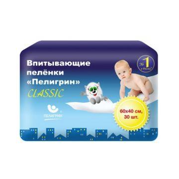 Пеленки впитывающие детские ПелигринПеленки впитывающие детские Пелигрин Classic (большая упаковка) 40х60 30 шт, в упаковке 30 шт.<br><br>Штук в упаковке: 30