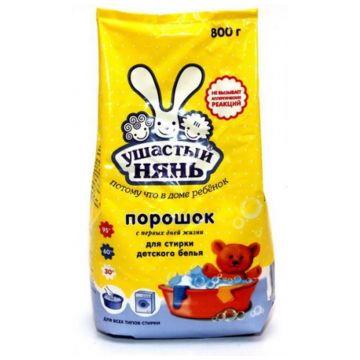 Стиральный порошок Ушастый нянь детский 08 кг.
