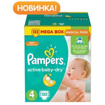 Подгузники PampersПодгузники Pampers Active Baby Maxi (8-14 кг) Мега Упаковка 132 шт, в упаковке 132 шт., размер L<br><br>Штук в упаковке: 132<br>Размер: L