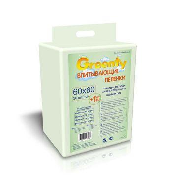 Пеленки детские GreentyПеленки детские Greenty одноразовые 60x60 30 шт, в упаковке 30 шт.<br><br>Штук в упаковке: 30
