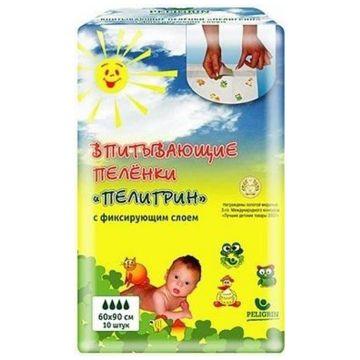 Пеленки детские Пелигрин впитывающие с липким фиксирующим слоем 60*90 см (10 шт.)
