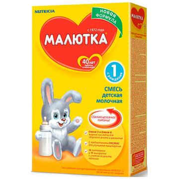Сухая молочная смесь Малютка, NutriciaСухая молочная смесь Малютка, Nutricia Малютка-1 с рождения 350 г, возраст 1 ступень (0-3 мес). Проконсультируйтесь со специалистом. Для детей с 0 мес.<br><br>Возраст: 1 ступень (0-3 мес)