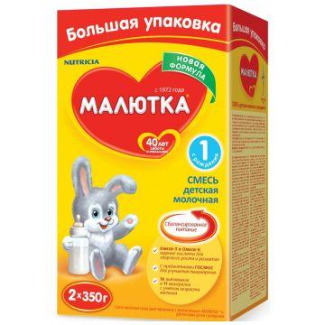 Сухая молочная смесь Малютка, NutriciaСухая молочная смесь Малютка, Nutricia Малютка-1 с рождения 700 г, возраст 1 ступень (0-3 мес). Проконсультируйтесь со специалистом. Для детей с 0 мес.<br><br>Возраст: 1 ступень (0-3 мес)