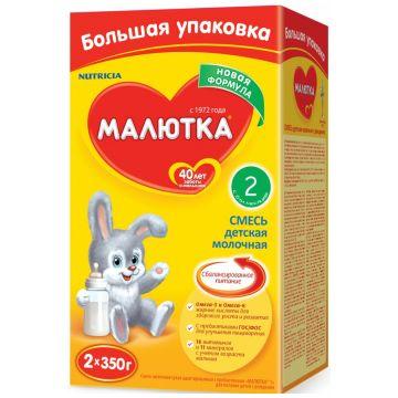 Сухая молочная смесь Малютка, NutriciaСухая молочная смесь Малютка, Nutricia Малютка-2 с 6 месяцев 700 гр, возраст 3 ступень (6-12 мес). Проконсультируйтесь со специалистом. Для детей с 6 мес.<br><br>Возраст: 3 ступень (6-12 мес)