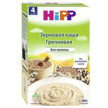 Каша Детское питание HippКаша Hipp гречневая безмолочная 1 ступень 200 г, возраст 2 ступень (3-6 мес). Проконсультируйтесь со специалистом. Для детей с 0 месяцев<br><br>Возраст: 2 ступень (3-6 мес)