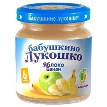 Детское пюре Бабушкино ЛукошкоДетское пюре Бабушкино Лукошко яблоко банан с 6 мес. 100 г, возраст 3 ступень (6-12 мес). Проконсультируйтесь со специалистом. Для детей с 6 мес.<br><br>Возраст: 3 ступень (6-12 мес)