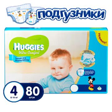 Подгузники HuggiesПодгузники Huggies Ultra Comfort для мальчиков размер 4 (8-14 кг) Гига 80 шт, в упаковке 80 шт., размер M<br><br>Штук в упаковке: 80<br>Размер: M
