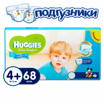 Подгузники HuggiesПодгузники Huggies Ultra Comfort для мальчиков размер 4+ (10-16 кг) Гига 68 шт, в упаковке 68 шт., размер L<br><br>Штук в упаковке: 68<br>Размер: L