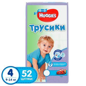 Трусики для мальчиков HuggiesТрусики для мальчиков Huggies 4 (9-14 кг) мега 52 шт, в упаковке 52 шт., размер L<br><br>Штук в упаковке: 52<br>Размер: L
