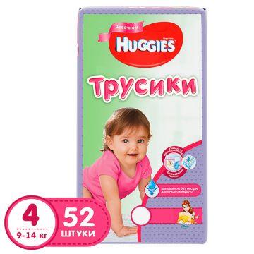 Трусики для девочек HuggiesТрусики для девочек Huggies 4 (9-14 кг) мега 52 шт, в упаковке 52 шт., размер L<br><br>Штук в упаковке: 52<br>Размер: L