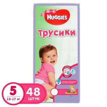 Трусики для девочек HuggiesТрусики для девочек Huggies 5 (13-17 кг) мега 48 шт, в упаковке 48 шт., размер XL (BIG)<br><br>Штук в упаковке: 48<br>Размер: XL (BIG)