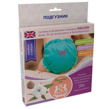 Подгузник многоразовый Sheldon-непромокашкаПодгузник многоразовый Sheldon-непромокашка с карманом размер M (8-15 кг) 00901, в упаковке 1 шт., размер M<br><br>Штук в упаковке: 1<br>Размер: M