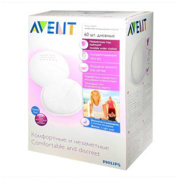 Прокладки женские гигиенические AventПрокладки женские гигиенические Avent для бюстгалтера дневные 60 шт, в упаковке 60 шт.<br><br>Штук в упаковке: 60