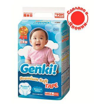 Подгузники GenkiПодгузники Genki размер M (6-12 кг) 64 шт, в упаковке 64 шт., размер M<br><br>Штук в упаковке: 64<br>Размер: M