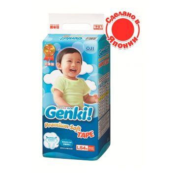 Подгузники GenkiПодгузники Genki размер L (9-14 кг) 54 шт, в упаковке 54 шт., размер L<br><br>Штук в упаковке: 54<br>Размер: L