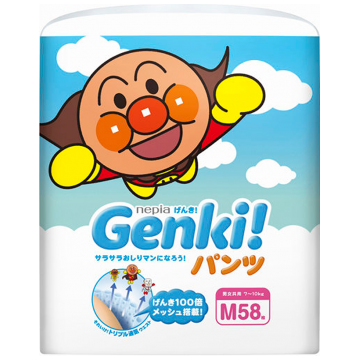 Трусики GenkiТрусики Genki M (7-10 кг) 58 шт, в упаковке 58 шт., размер M<br><br>Штук в упаковке: 58<br>Размер: M