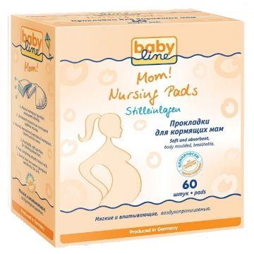 Прокладки женские гигиенические BabylineПрокладки женские гигиенические Babyline для груди 60 шт., в упаковке 60 шт.<br><br>Штук в упаковке: 60