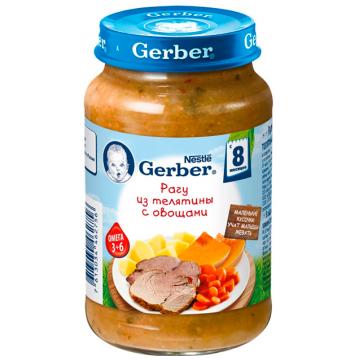 Пюре детское GerberПюре детское Gerber рагу из телятины с овощами с 8 мес. 190 г, возраст 3 ступень (6-12 мес). Проконсультируйтесь со специалистом. Для детей с 8 мес.<br><br>Возраст: 3 ступень (6-12 мес)