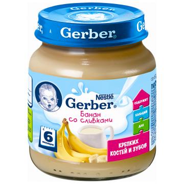 Детское пюре GerberДетское пюре Gerber банан со сливками с 6 мес. 125 г, возраст 3 ступень (6-12 мес). Проконсультируйтесь со специалистом. Для детей с 6 мес.<br><br>Возраст: 3 ступень (6-12 мес)