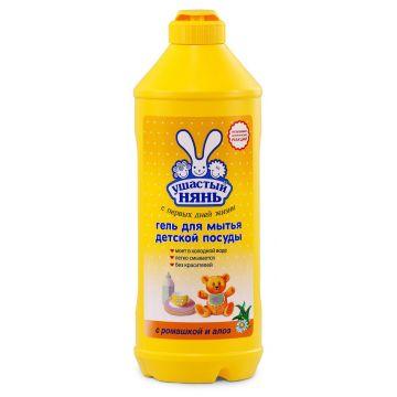 Гель для мытья детской посуды Ушастый няньГель для мытья детской посуды Ушастый нянь 500 мл, объем, 500л., возраст с 0 мес.<br><br>Объем, л.: 500<br>Возраст: с 0 мес.