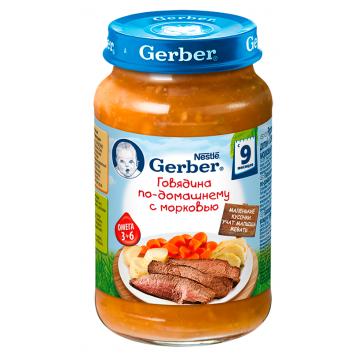 Детское пюре GerberДетское пюре Gerber говядина по-домашнему с морковью с 9 мес. 200 г, возраст 3 ступень (6-12 мес). Проконсультируйтесь со специалистом. Для детей с 9 мес.<br><br>Возраст: 3 ступень (6-12 мес)