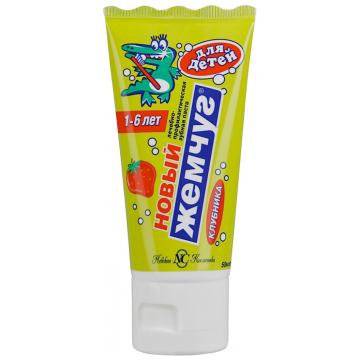 Зубная паста для детей Новый жемчугЗубная паста для детей Новый жемчуг Клубника 50 мл<br>
