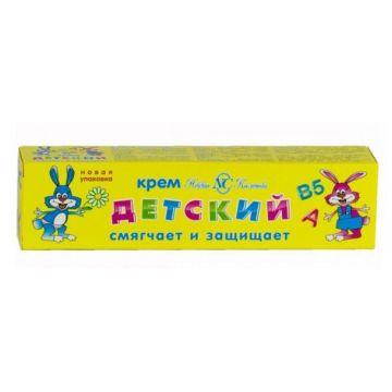 Крем детский Невская косметикаКрем детский Невская косметика косметический 40 мл.<br>