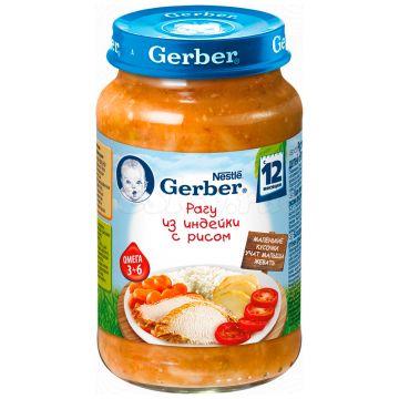 Детское пюре GerberДетское пюре Gerber рагу из индейки с рисом с 1 года 200 г, возраст 4 ступень (&gt;12 мес). Проконсультируйтесь со специалистом. Для детей с 12 мес.<br><br>Возраст: 4 ступень (&gt;12 мес)