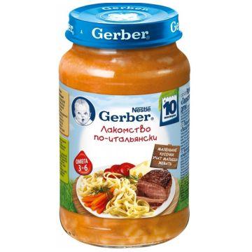 Детское пюре GerberДетское пюре Gerber лакомство по-итальянски с 10 мес. 200 г, возраст 3 ступень (6-12 мес). Проконсультируйтесь со специалистом. Для детей с 10 мес.<br><br>Возраст: 3 ступень (6-12 мес)