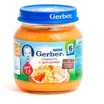 Детское пюре GerberДетское пюре Gerber спагетти с цыпленком с 6 мес. 125 г, возраст 3 ступень (6-12 мес). Проконсультируйтесь со специалистом. Для детей с 6 мес.<br><br>Возраст: 3 ступень (6-12 мес)