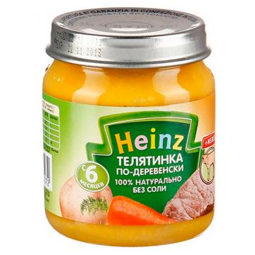 Детское пюре HeinzДетское пюре Heinz Телятинка по-деревенски с 6 мес. 120 г, возраст 3 ступень (6-12 мес). Проконсультируйтесь со специалистом. Для детей с 6 мес.<br><br>Возраст: 3 ступень (6-12 мес)