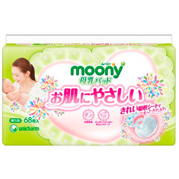 Вкладыши для бюстгальтера MoonyВкладыши для бюстгальтера Moony одноразовые 68 шт, в упаковке 68 шт.<br><br>Штук в упаковке: 68