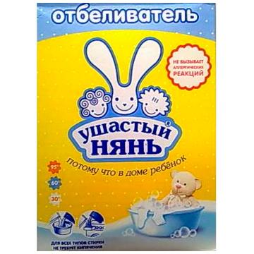 Порошок отбеливатель для детского белья Ушастый няньПорошок отбеливатель для детского белья Ушастый нянь 500 г<br>